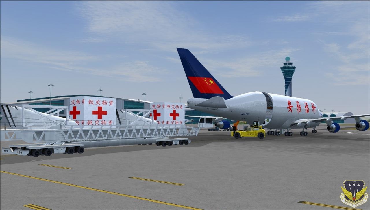 747lcf已顺利完成从广州到成都运送救灾物资